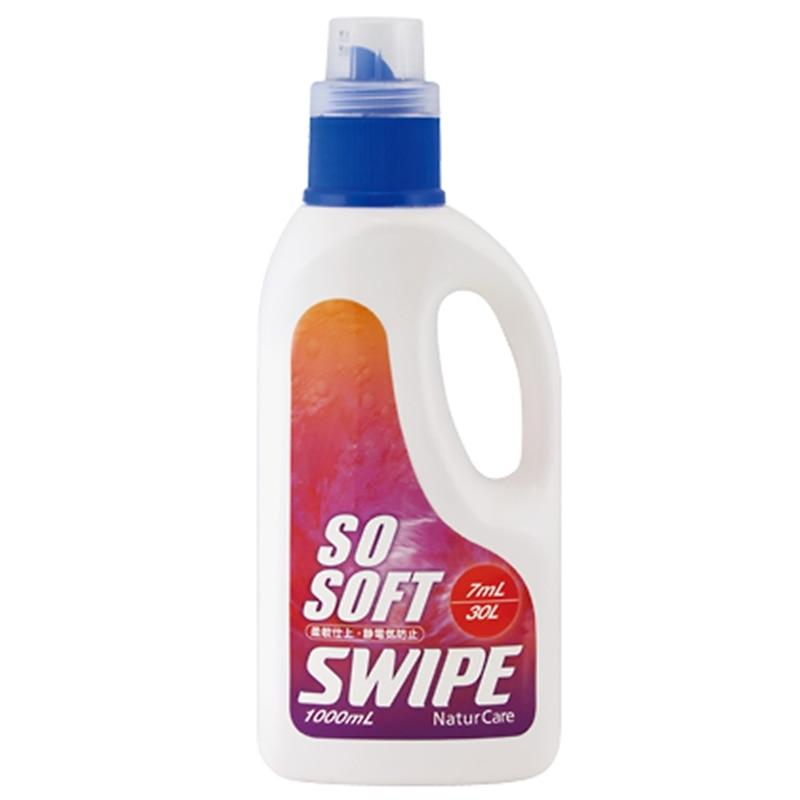 SWIPE スワイプ ソーソフト