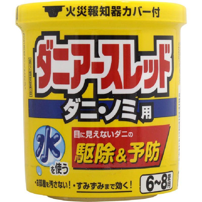 ダニアースレッド ダニ・ノミ用 6〜8畳用 [第二類医薬品]