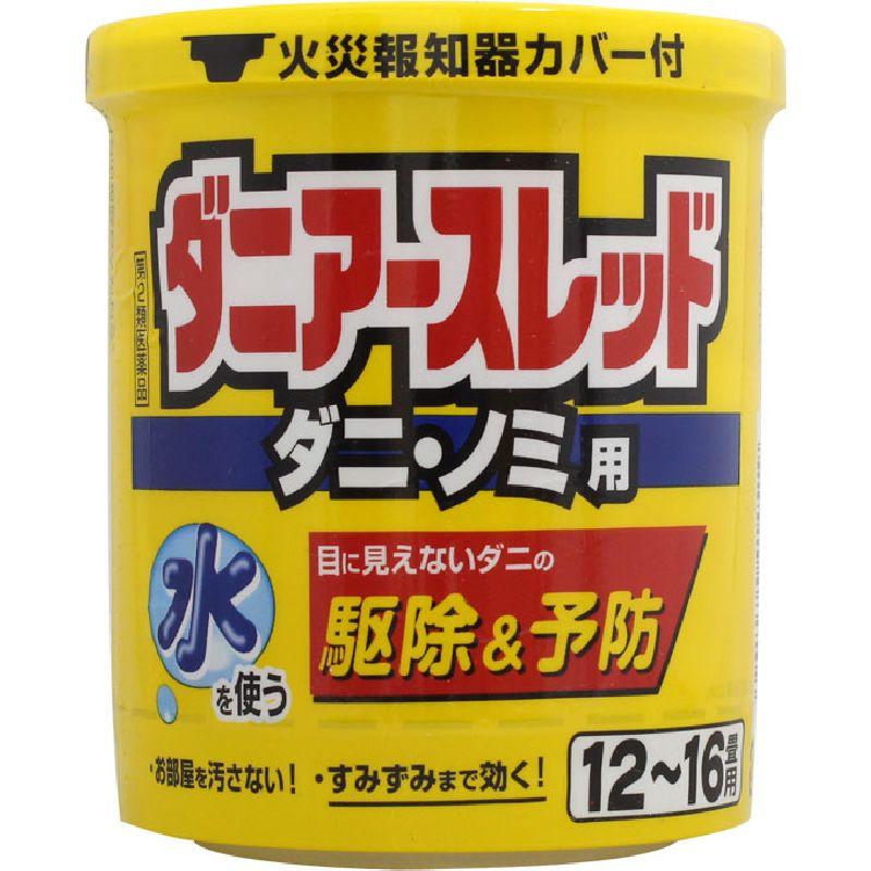 ダニアースレッド ダニ・ノミ用 12〜16畳用 [第二類医薬品]