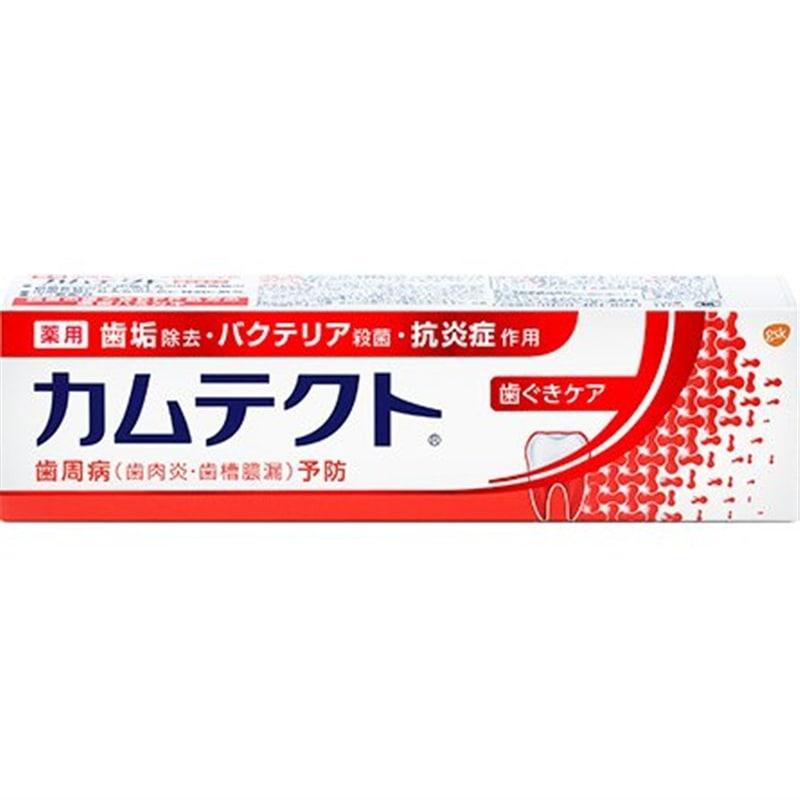 カムテクト 歯ぐきケア 薬用ハミガキ