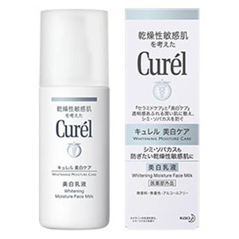 キュレル 美白乳液 【医薬部外品】