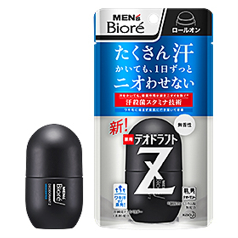 メンズビオレ 薬用デオドラントZ ロールオン 無香性