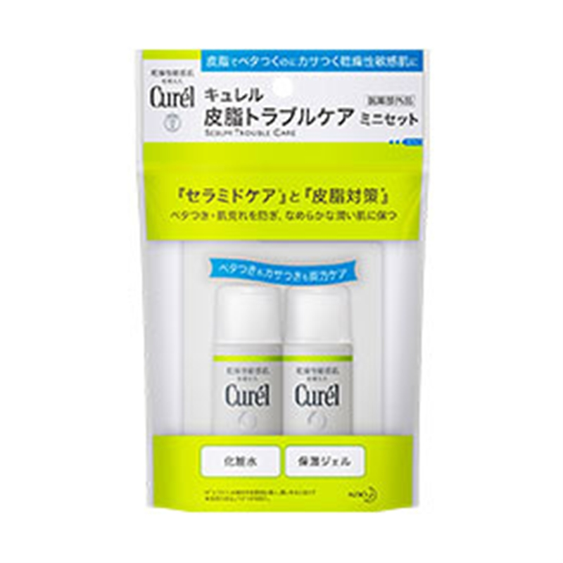 キュレル 皮脂トラブルケア ミニセット 【医薬部外品】