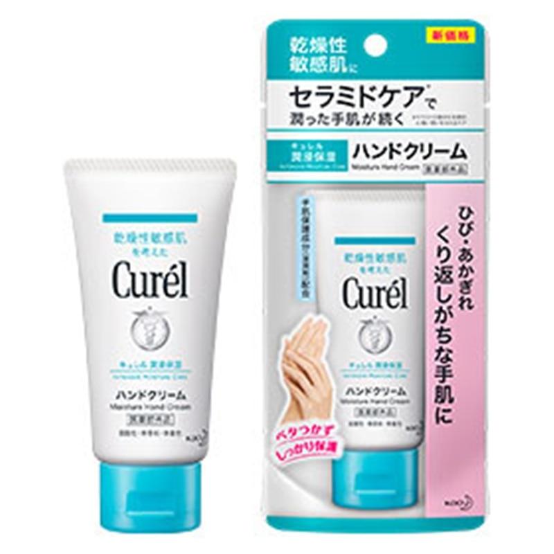 キュレル ハンドクリーム 【医薬部外品】