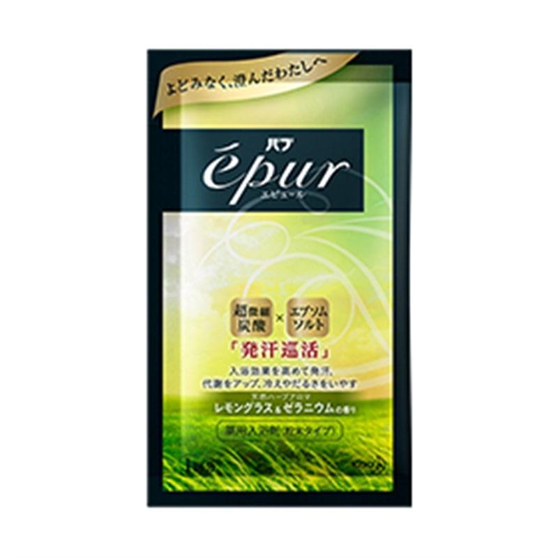 バブ エピュール レモングラス&ゼラニウムの香り 分包