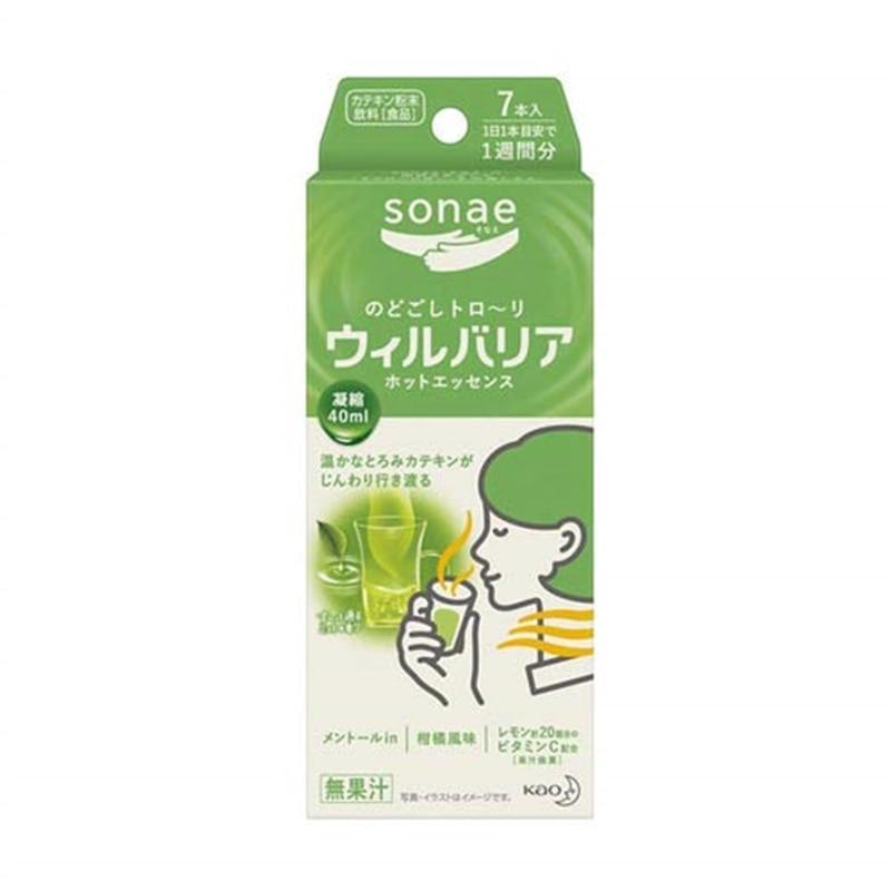 sonae (そなえ) ウィルバリア ホットエッセンス 柑橘 7本入
