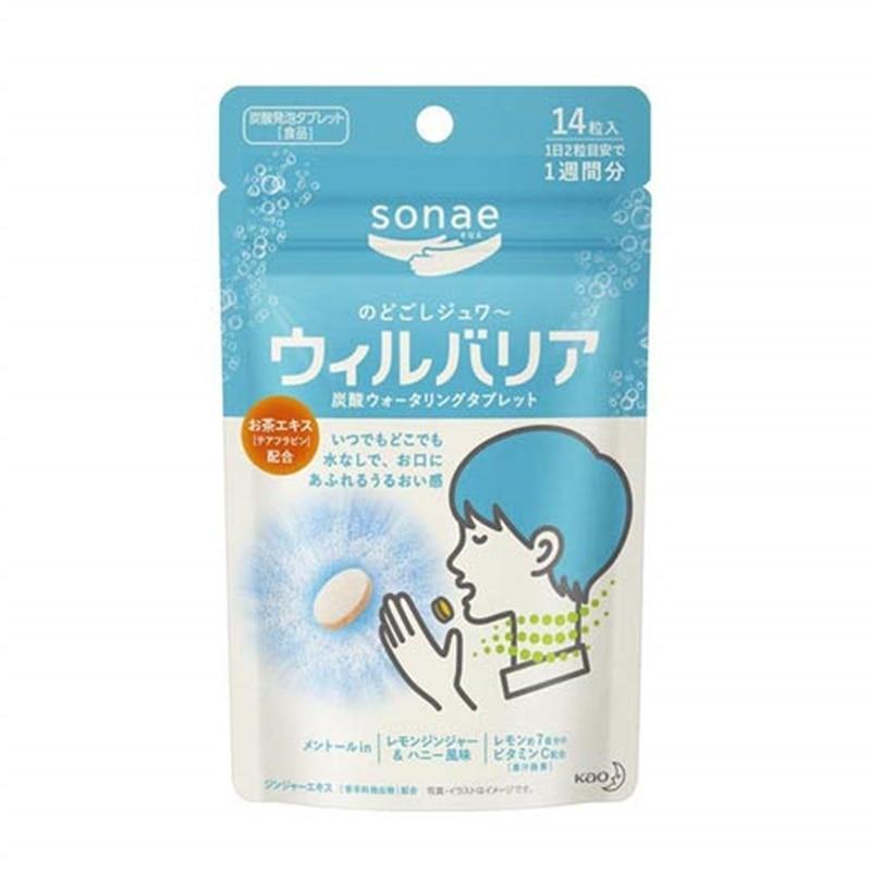 sonae (そなえ) ウィルバリア 炭酸ウォータリングタブレット レモンジンジャー&ハニー