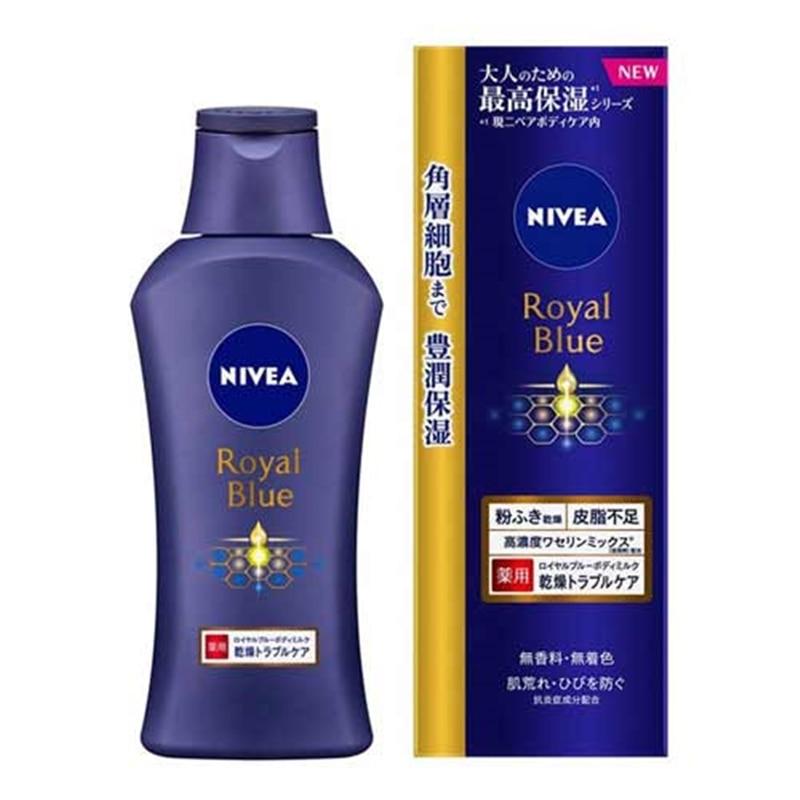 ニベア ロイヤルブルー ボディミルク 乾燥トラブルケア 医薬部外品