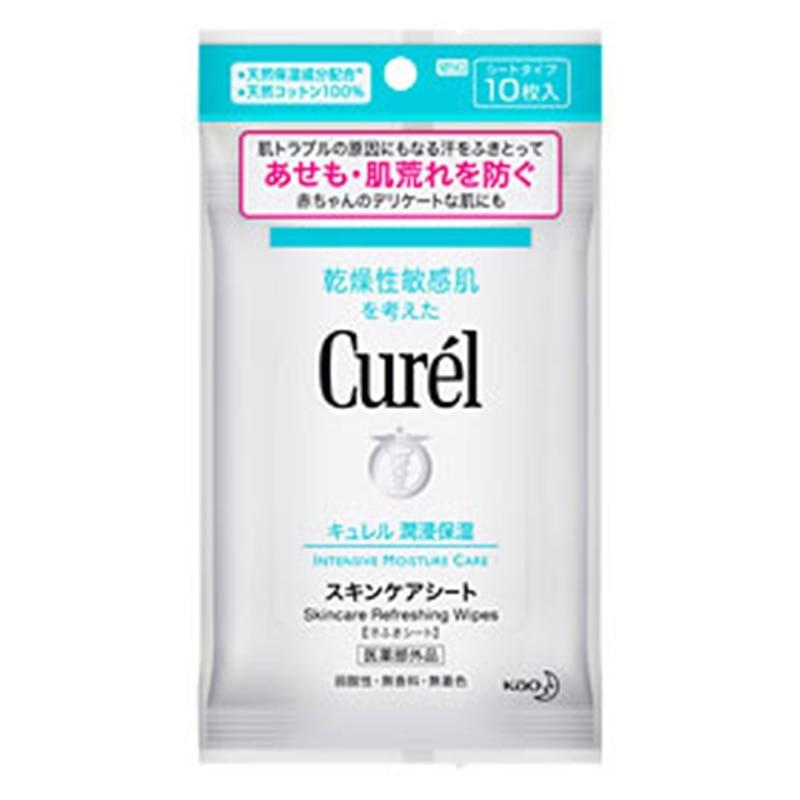 キュレル スキンケアシート 【医薬部外品】