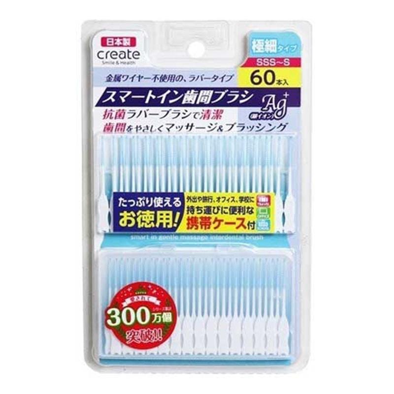 スマートイン歯間ブラシ 極細タイプ SSS-Sサイズ