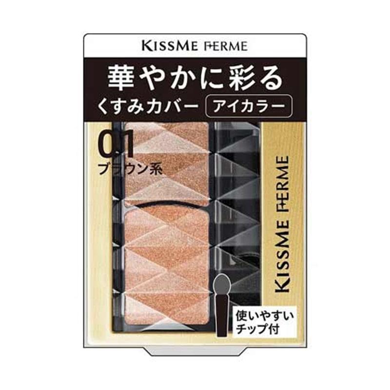 キスミー フェルム 華やかに彩るアイカラー 01 ブラウン系