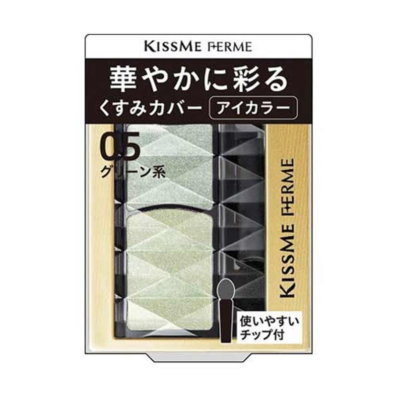 キスミー フェルム 華やかに彩るアイカラー 05 グリーン系