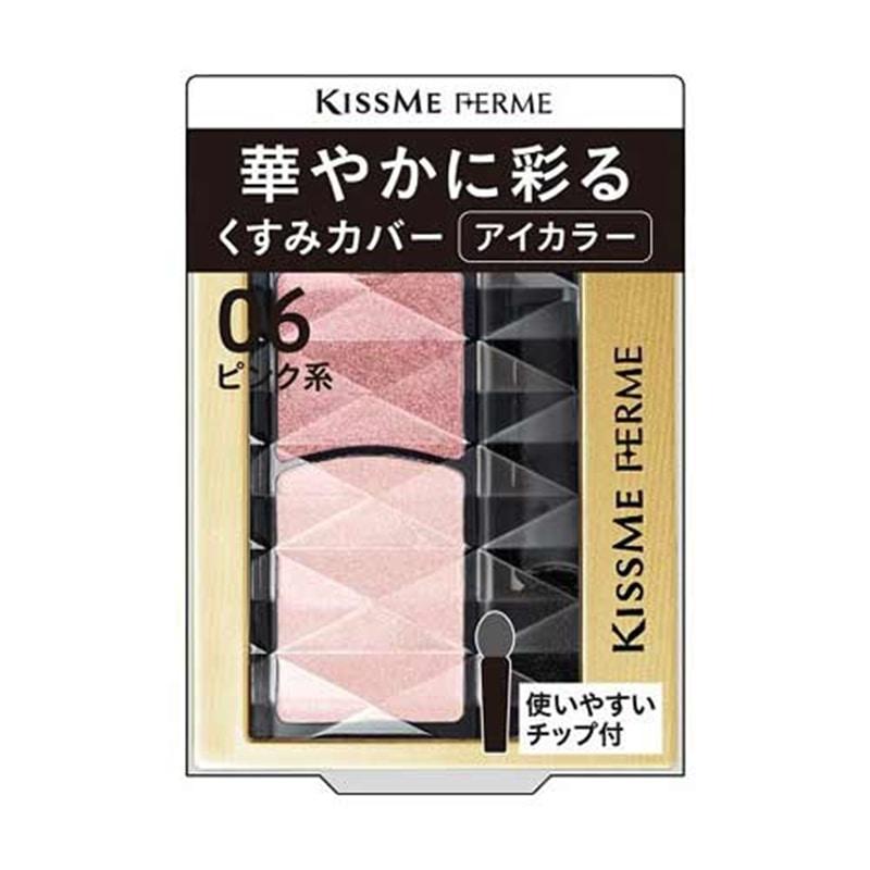 キスミー フェルム 華やかに彩るアイカラー 06 ピンク系