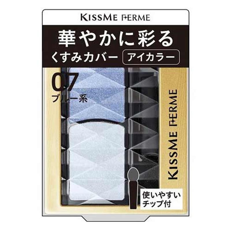 キスミー フェルム 華やかに彩るアイカラー 07 ブルー系