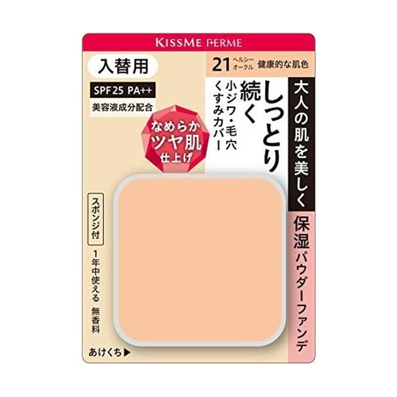 キスミー フェルム しっとりツヤ肌 パウダーファンデ入替用 21 健康的な肌色