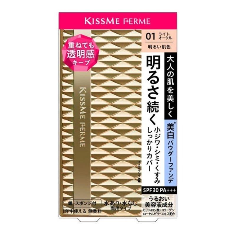 キスミー フェルム カバーして明るい肌 パウダーファンデ 01 明るい肌色