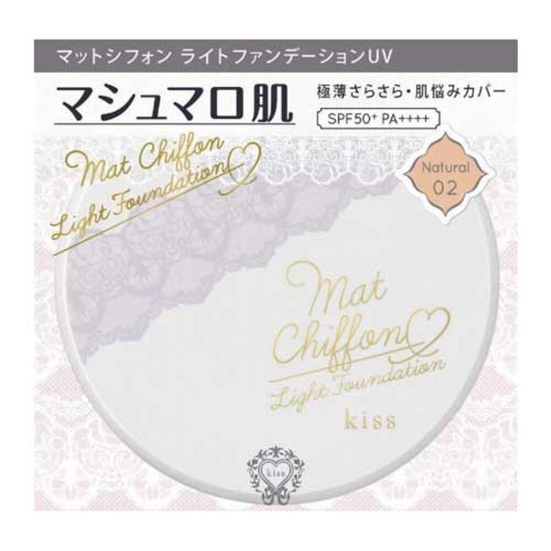 キス マットシフォン ライトファンデーションUV 02