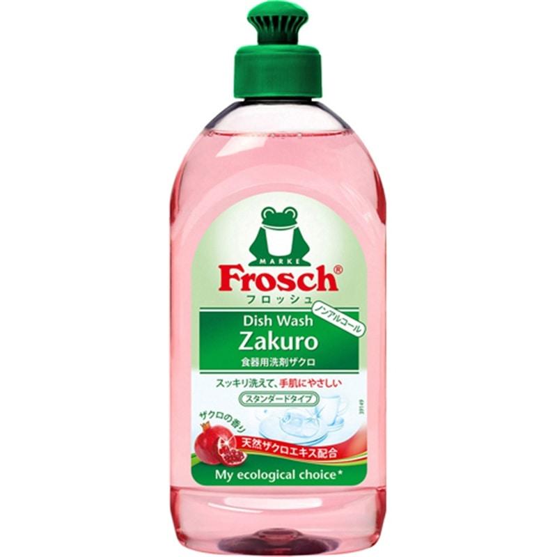フロッシュ 食器用洗剤 ザクロ