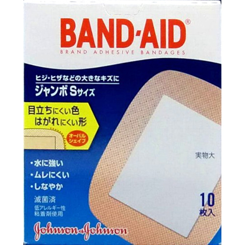 バンドエイド 肌色タイプ ジャンボSサイズ