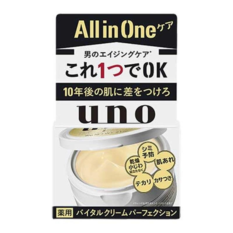 UNO ウーノ バイタルクリームパーフェクション