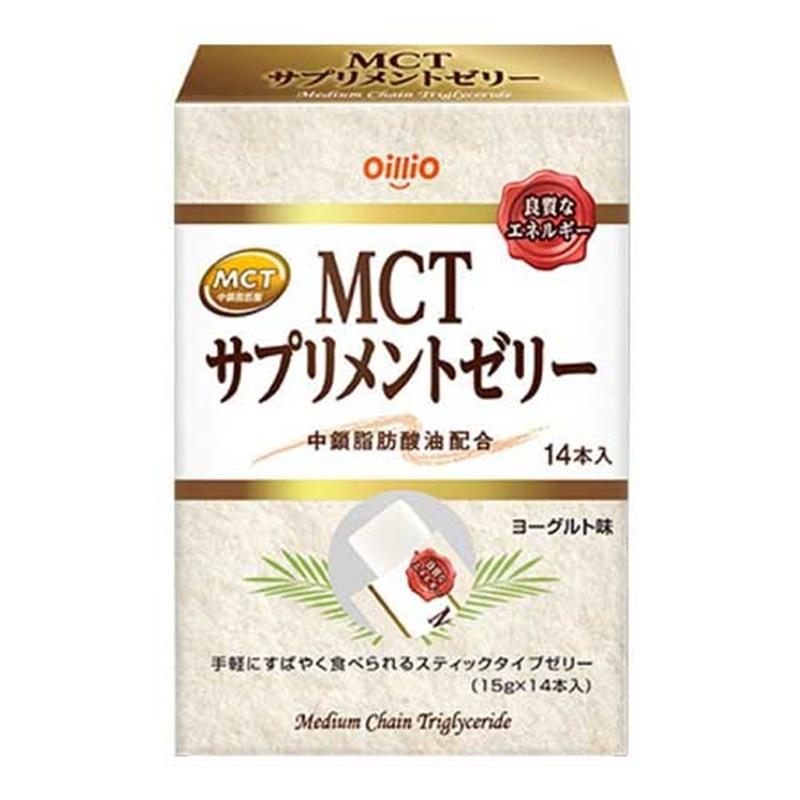 日清 MCTサプリメントゼリー