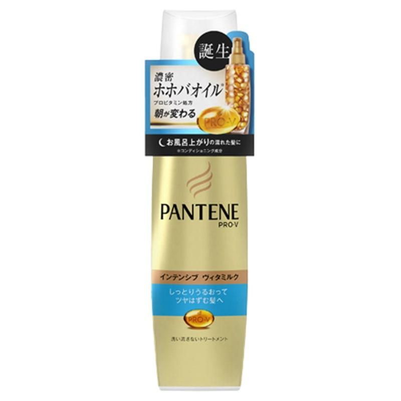 パンテーン インテンシブ ヴィタミルク パサついてまとまらない髪用