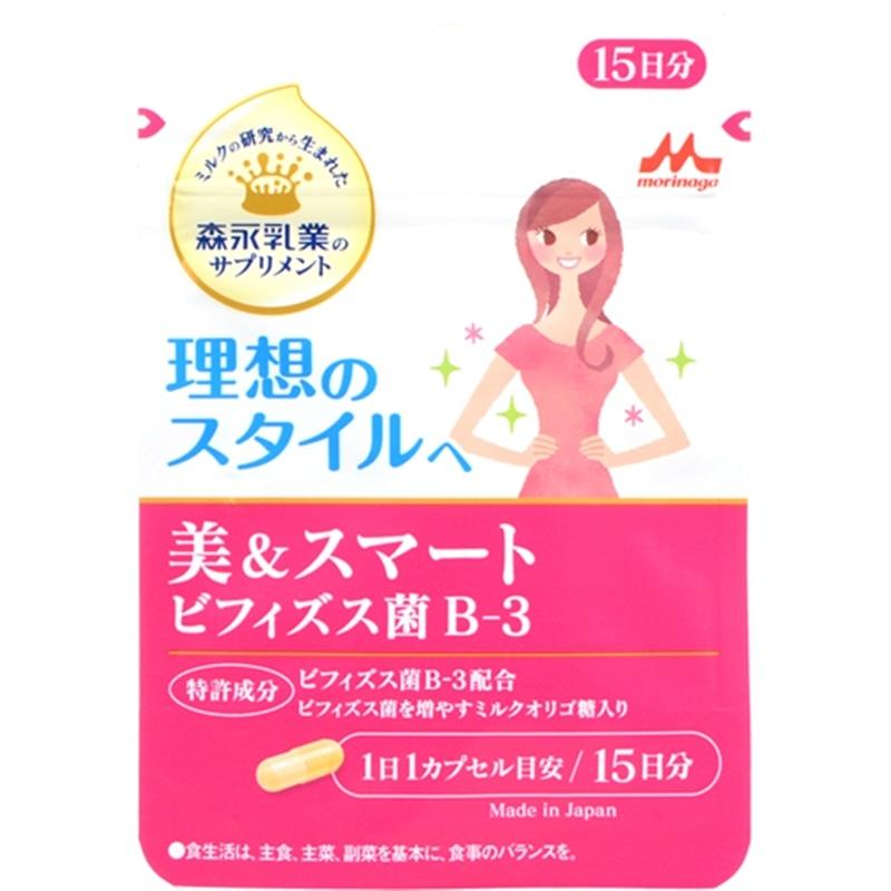 美&スマートビフィズス菌 B-3 15日分
