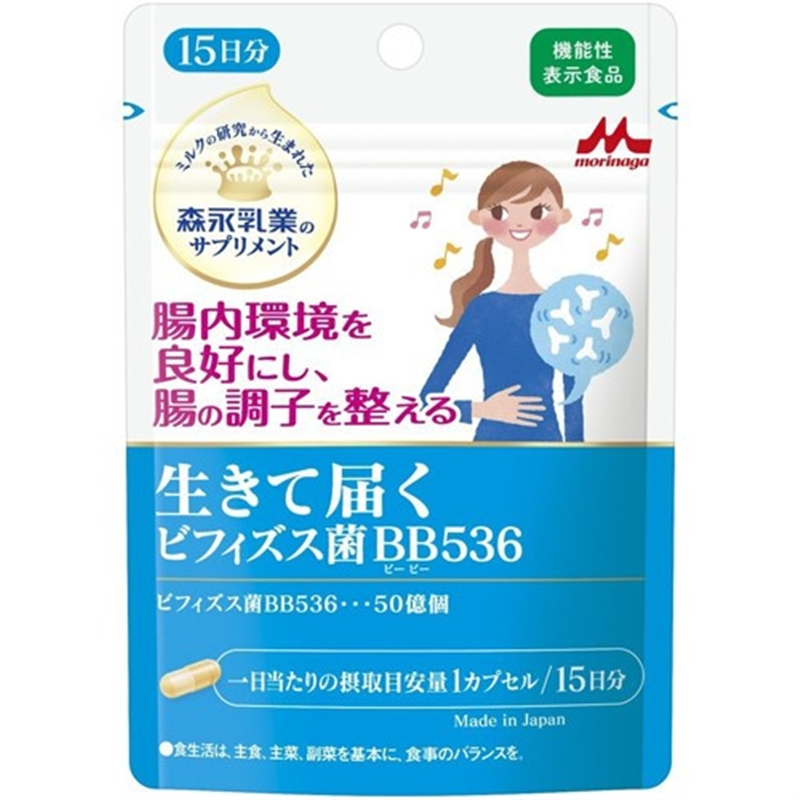 生きて届くビフイズス菌 BB536 15日分