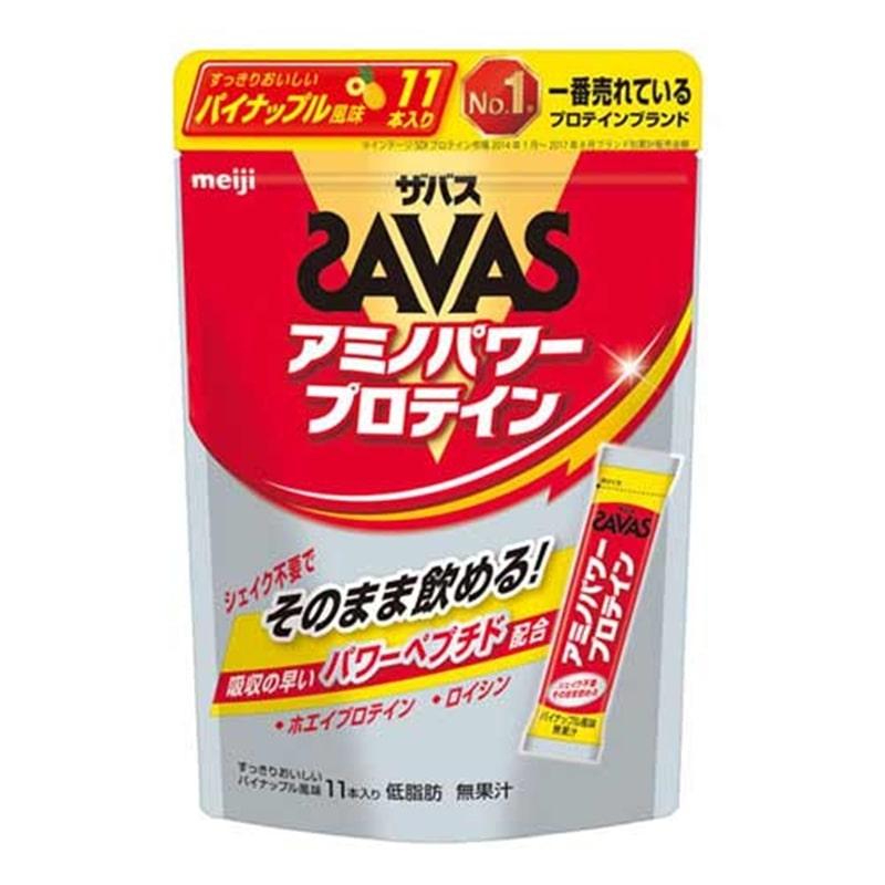 ザバス アミノパワープロテイン パイナップル 11本
