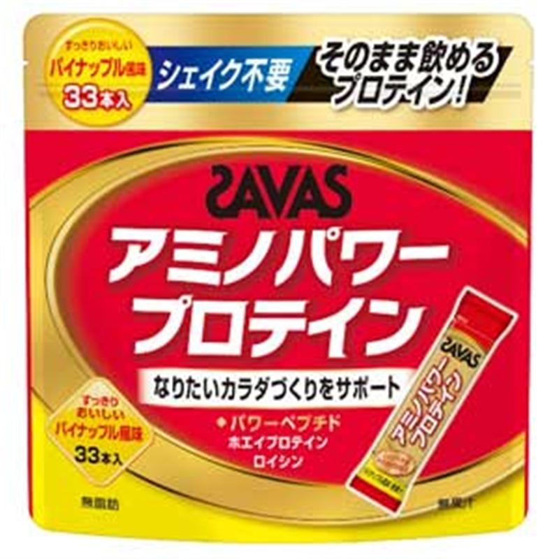ザバス アミノパワープロテイン パイナップル 33本