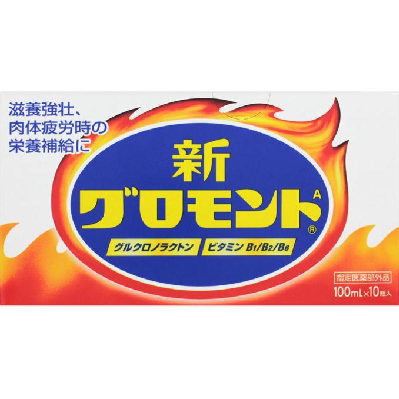 新グロモントA [指定医薬部外品]