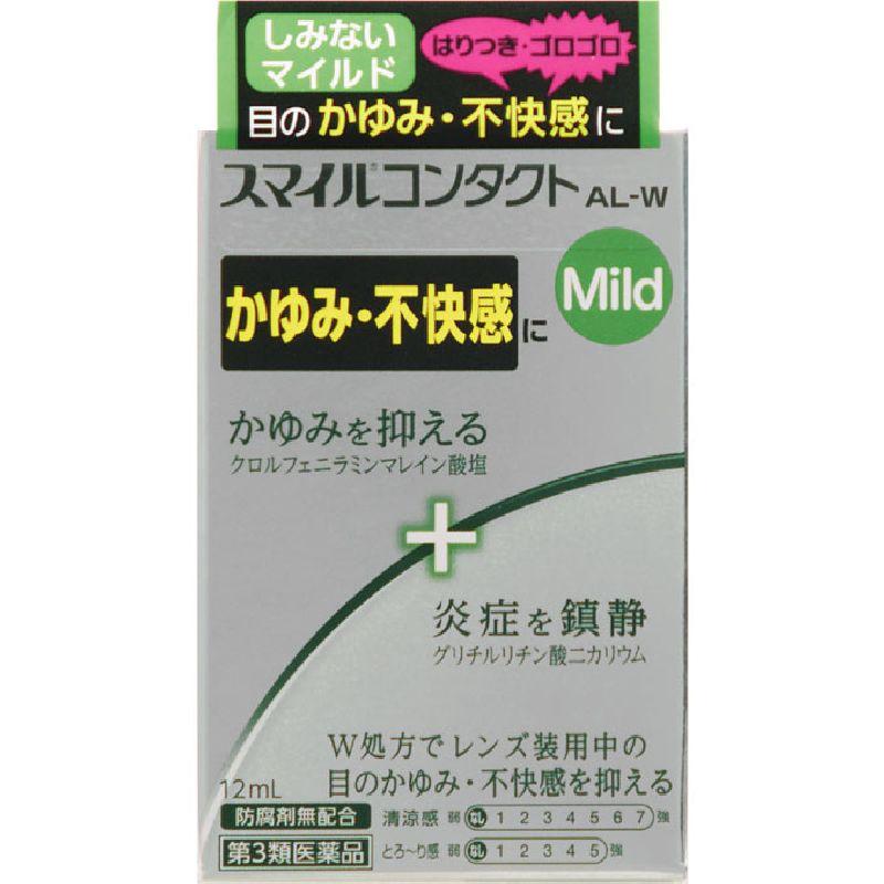 スマイルコンタクト AL−Wマイルド [第三類医薬品]