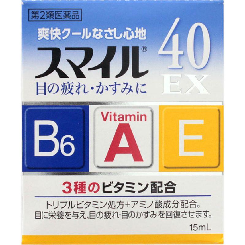 スマイル40EX [第二類医薬品]