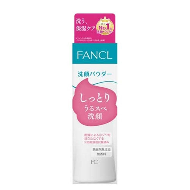 FANCL 洗顔パウダー