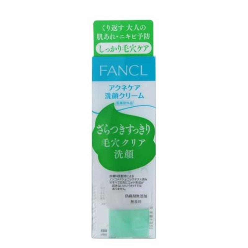 FANCL アクネケア洗顔クリーム