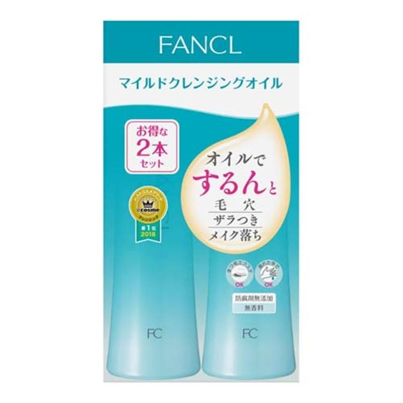 FANCL マイルドクレンジングオイル 2本セット 120ml×2P