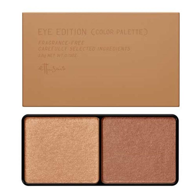 エテュセ アイエディション カラーパレット 04 オレンジブラウン