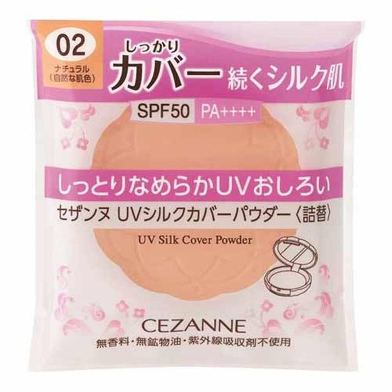セザンヌ UVシルクカバーパウダー 詰替用 02 ナチュラル