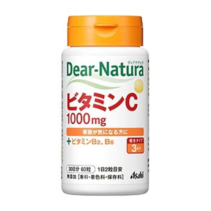 デイアナチュラ ビタミンC 30日分