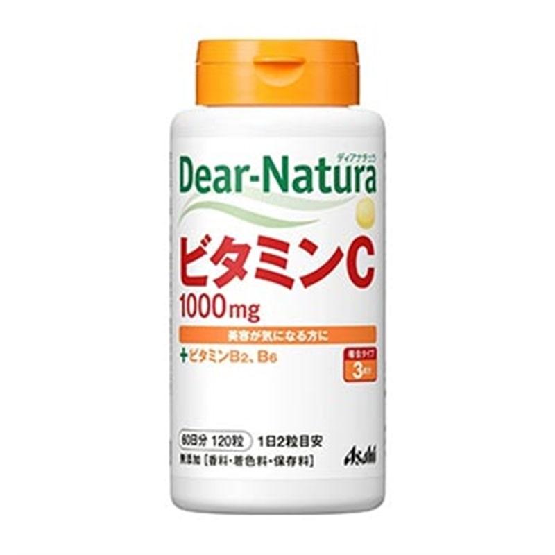 ディアナチュラ ビタミンC 60日分