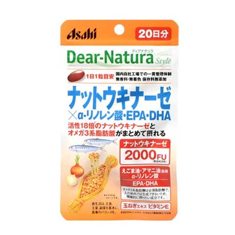 ディアナチュラスタイル ナットウキナーゼ×α-リノレン酸・EPA・DHA