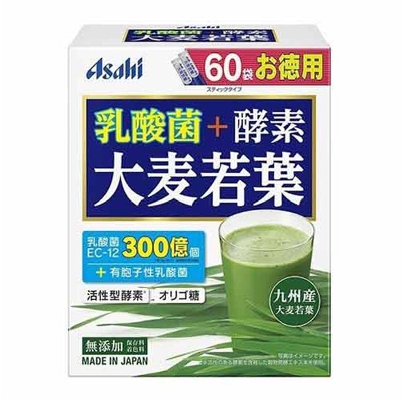 乳酸菌+酵素 大麦若葉 60袋