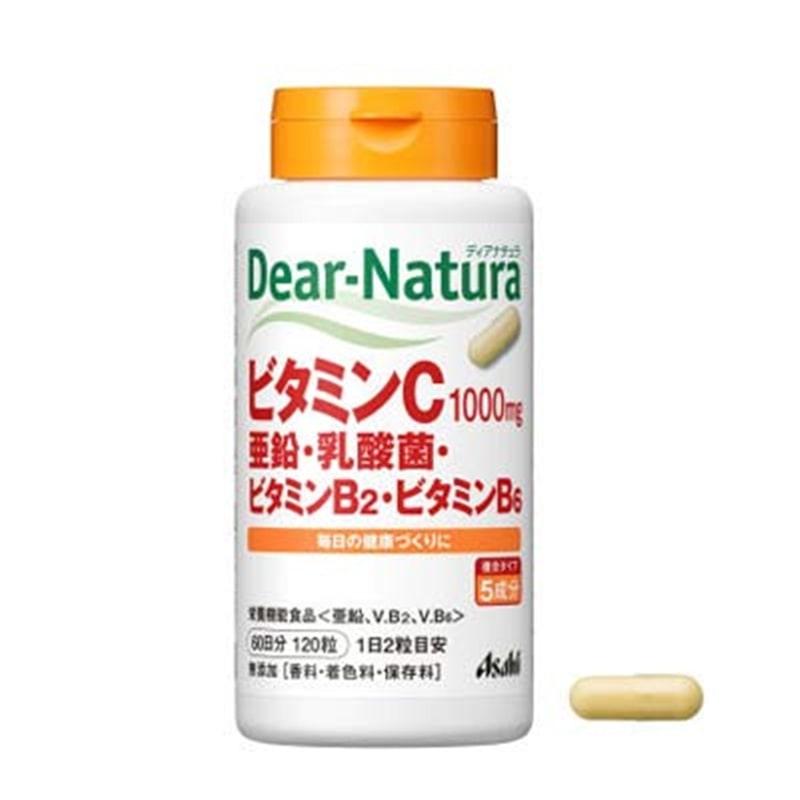 ディアナチュラ ビタミンC・亜鉛・乳酸菌・ビタミンB2・ビタミンB6 60日