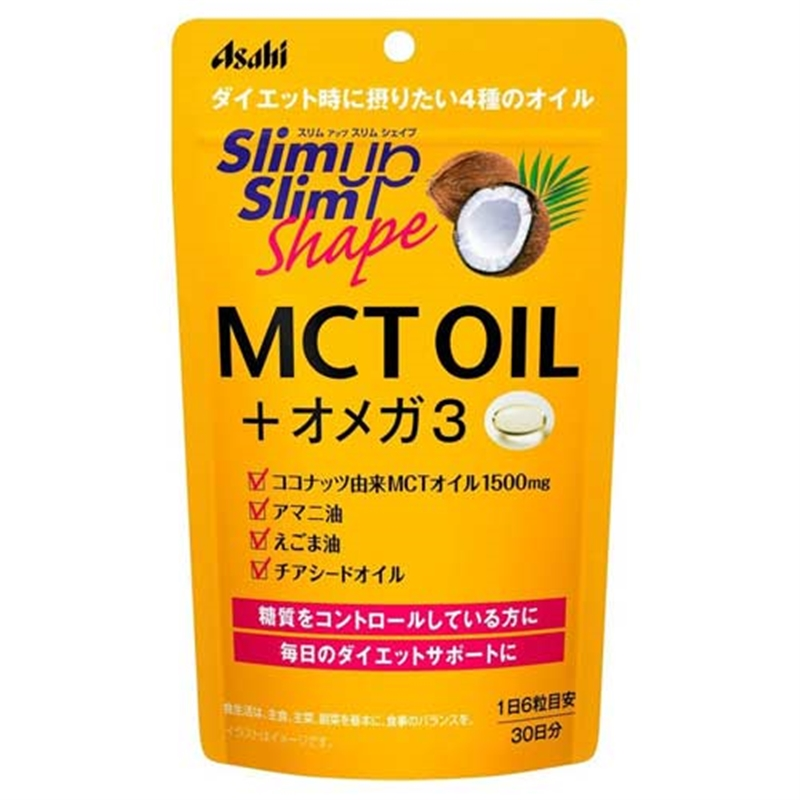 スリムアップスリムシェイプ MCT OIL