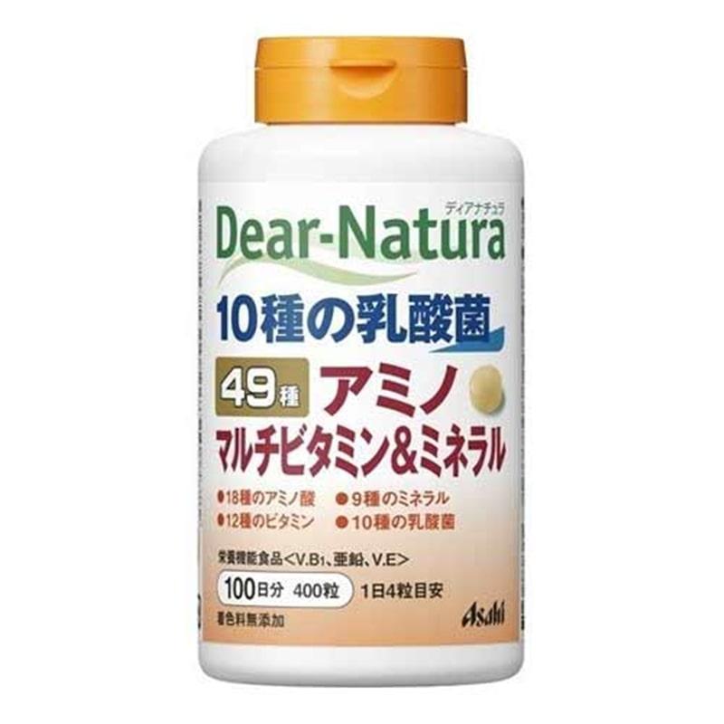 ディアナチュラ 49種アミノ マルチビタミン&ミネラル 100日分