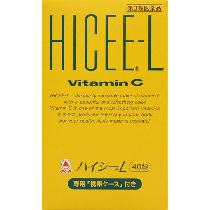 ハイシーL [第三類医薬品]
