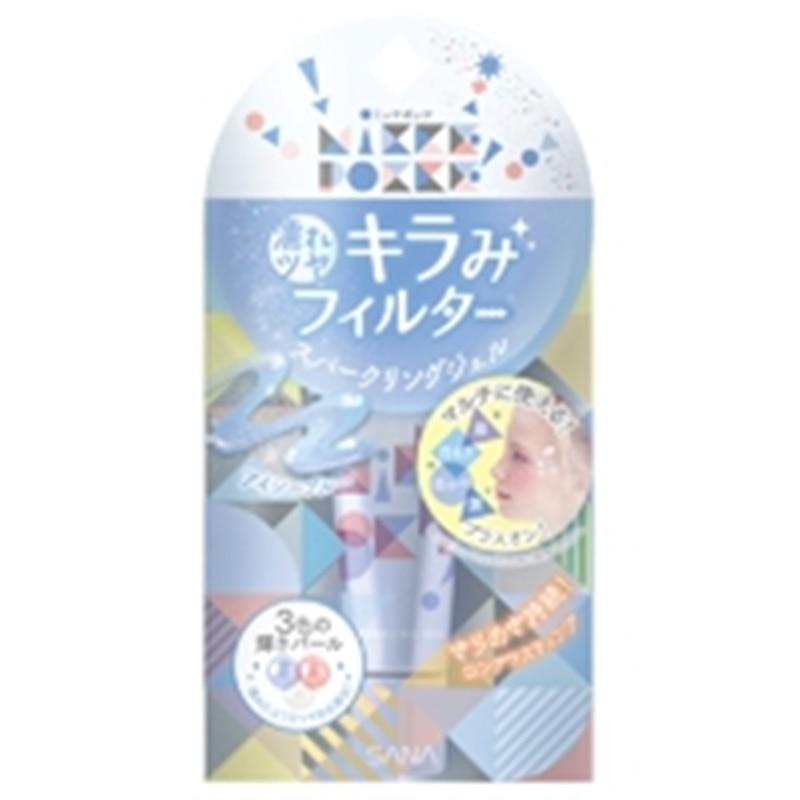 ミッケポッケ スパーリングジェル 02 アイシーブルー