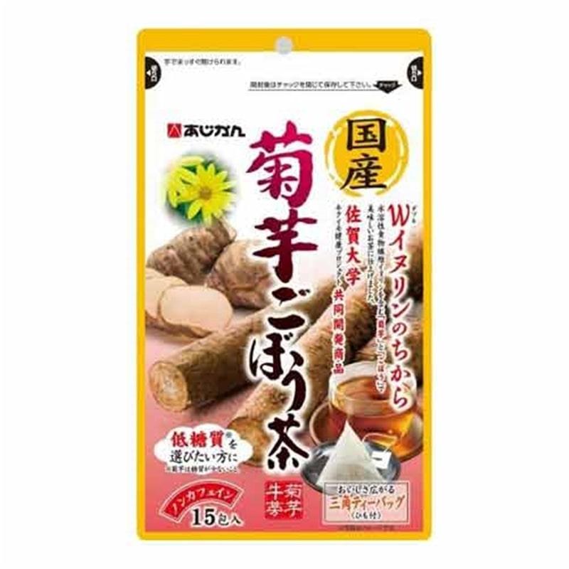 国産菊芋ごぼう茶 菊芋のおかげ