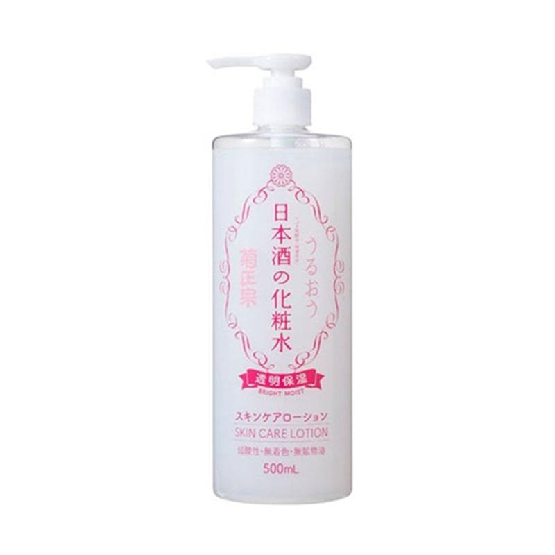 日本酒の化粧水 透明保湿