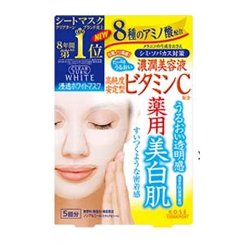 クリアターン ホワイト 集中ホワイトケアマスク ビタミンC